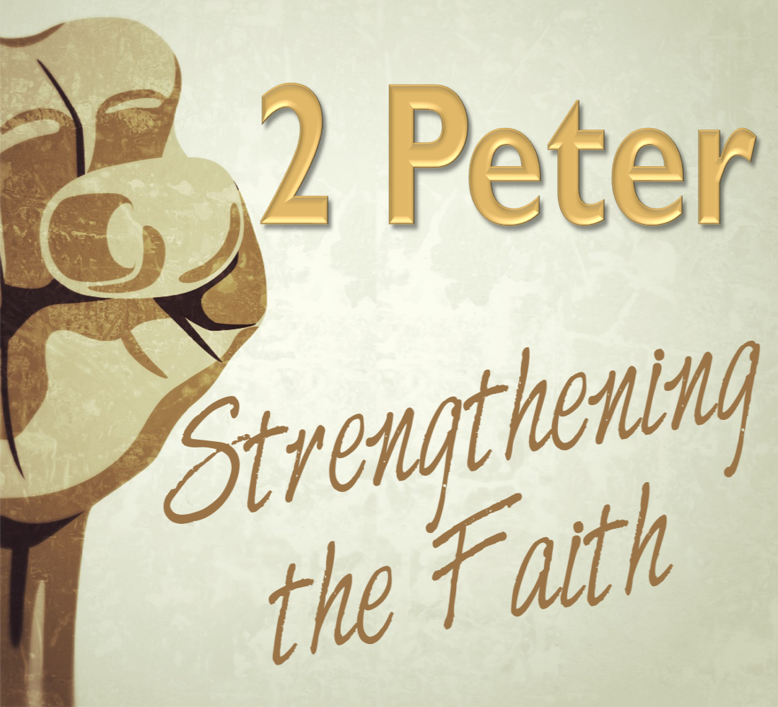 Strengthening The Faith